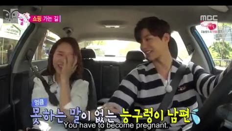 dramacool real official song jae rim kim so eun the lte couple wgm