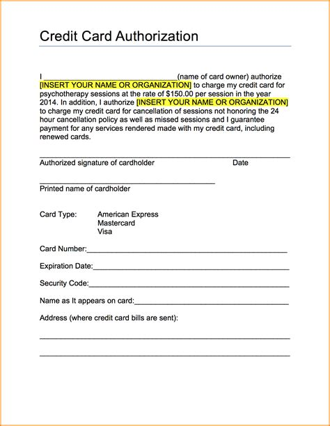 Credit Card Authorization Letter Doc 7 Credit Authorization Form Authorization Letter