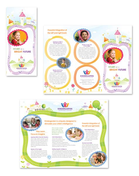 preschool brochure template kindergarten tri fold brochure template