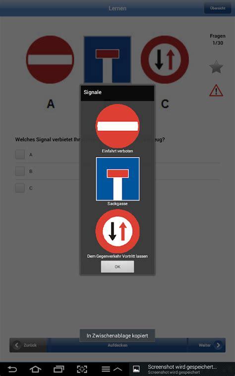 Auto Pr Fungsfragen by Theoriepr 252 Fung Auto 2018 Fahrlehrer24 Android Apps On