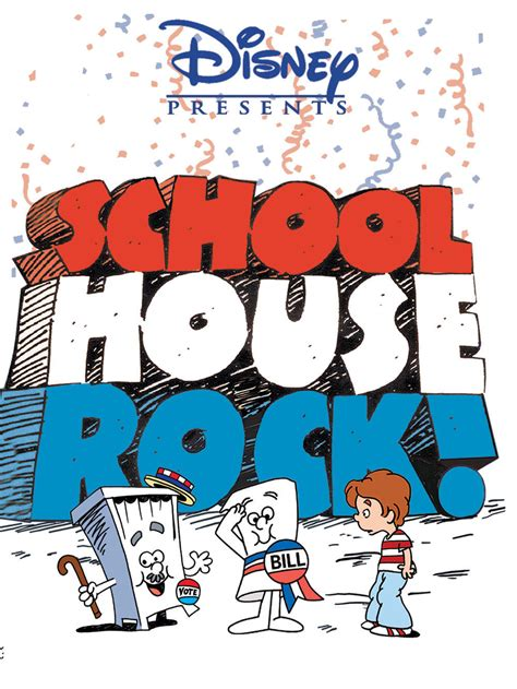 school house rocks schoolhouse rock products disney movies