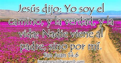 vers 237 culos b 237 blicos de bendiciones postales cristianos versiculo biblico para animar no te preocupes por nada