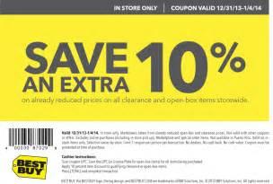 does best buy discount best buy coupons december 2014