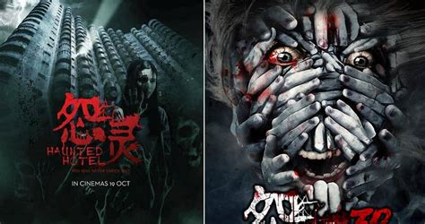 film horor hongkong this horror film was shot in genting and m sians can t