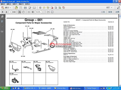 free download parts manuals 1998 dodge stratus electronic toll collection dodge charger 2006 lx epc manual auto repair manual forum heavy equipment forums download