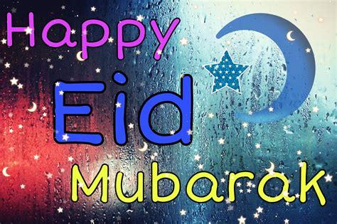 happy eid mubarak  sms text messages wishes  etandoz