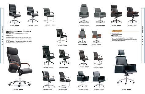 Chair Names - desk chair probably outrageous free office chair