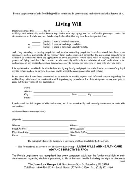 Free Copy Of Living Will By Richard Cataman Living Will Sle Real State Pinterest Free Free Florida Will Templates