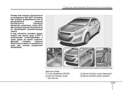 hyundai i40 user manual electric parking brake youtube hyundai i40 руководство telegraph