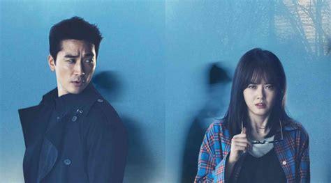 black korea black korean drama