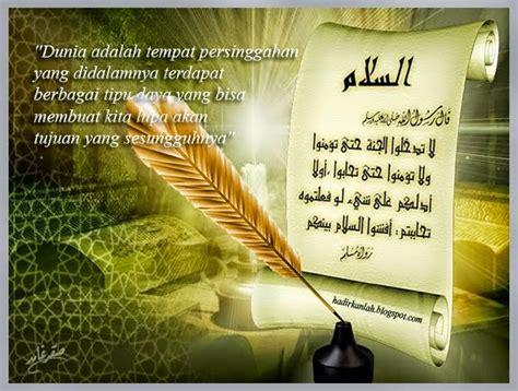 catatanku kumpulan kata kata islami  menyentuh hati