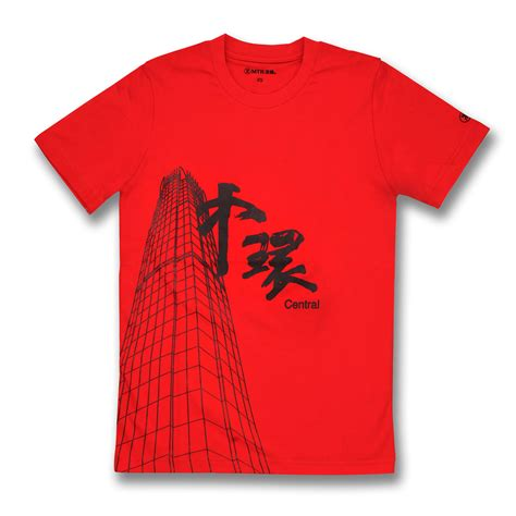 Shirt De Mtr Shopping Mtr Souvenirs