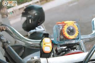 Hp Ac200w 第一身就手拍hp ac200w 太陽報