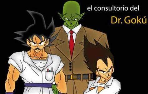 E M O R Y Nanno Series Sc2292 consultorio doctor goku series y peliculas 1