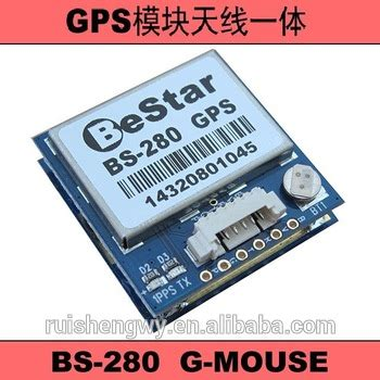 gps integrated circuit manufacturer vendor matrix bs 280 gps module integrated active antenna for rc airplanes buy gps module bs 280 ic product