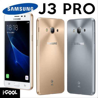 Harga Samsung J3 Pro Gres jual beli samsung j3 pro ram 2gb 16gb grs 1 th