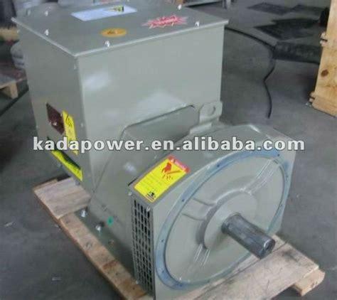 Yamamoto Stc 40kw Dinamo Alternator Tembaga 3 Phase Diskon electric generator dynamo generador de electricidad view generador de electricidad kada