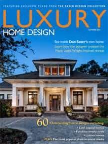 home plans magazine eplans