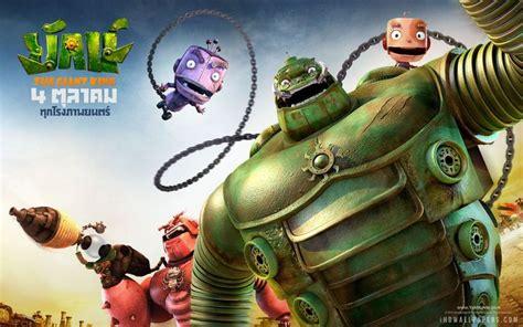film cartoon full 3d robot yak animation movies for children cartoon
