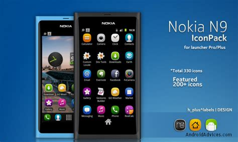 Hp Nokia N9 Android turn your android phone look like nokia n9