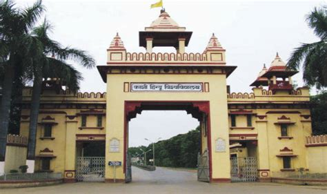 Bhu Mba Cut 2017 by Bhu Starts Mba Agribusiness 2017 Application Process
