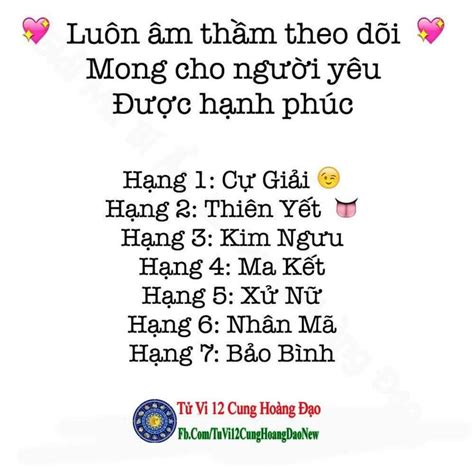 12 cung hoang dao 83 best images about 12 cung ho 224 ng đạo on pinterest
