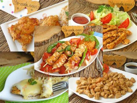 yemek yemekleri tavada pratik tavuk yemekleri en kaliteli yemek