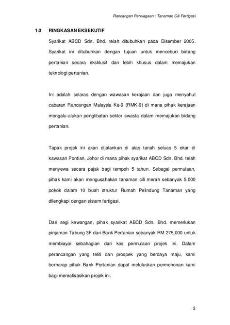 Kertas Jeruk 12631262 contoh kertas kerja rancangan perniagaan projek tanaman cili