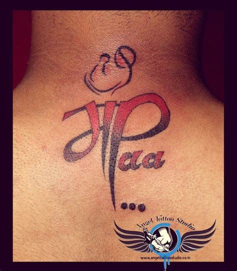 maa amp paa tattoo angel tattoo studio pinterest