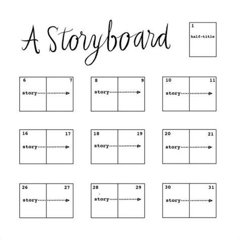 sample  storyboard  documents
