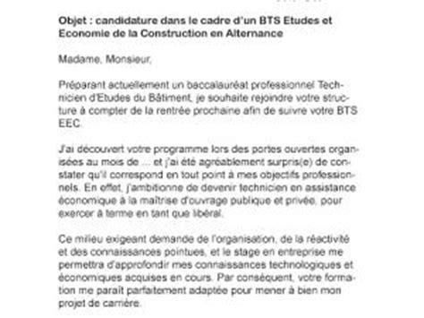 Lettre De Motivation Pour Bts Banque En Alternance Lettre De Motivation Bts 201 Lectrotechnique Alternance Par Lettreutile