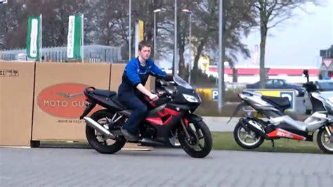 125 Kymco Motorrad by Probefahrt Kymco Quannon 125 Motorrad Youtube