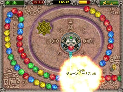free download games zuma full version world top softwares games download free full version zuma