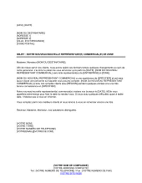 Lettre De Presentation Nouveau Collaborateur Annonce D Un Nouveau Produit Template Sle Form Biztree