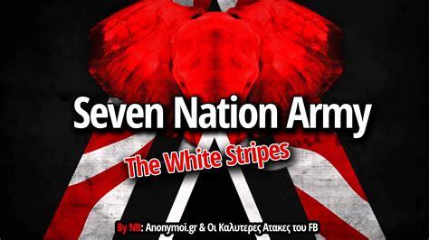 seven tattoo nation lyrics the white stripes seven nation army lyrics greek