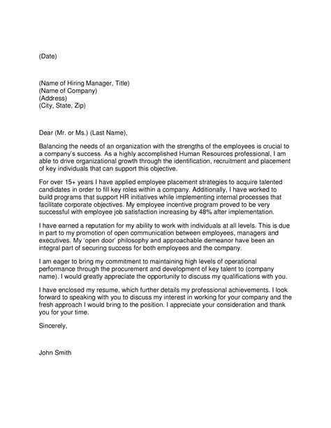 dear human resources cover letter 71 images unsolicited human