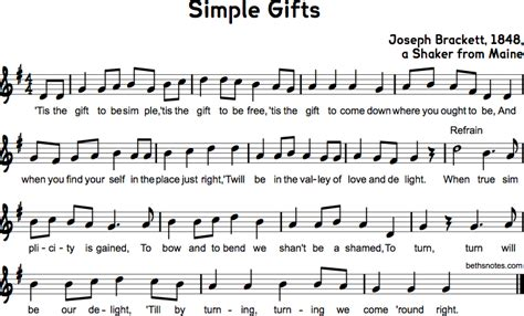simple gift simple gifts beth s notes
