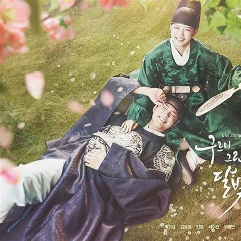 dramacool love in the moonlight list full episode of moonlight drawn by clouds special