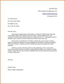 6 letter to editor budget template letter