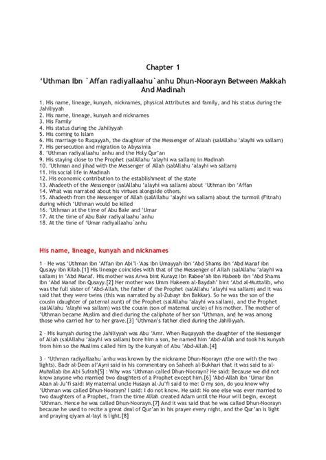 biography of muhammad bin uthman the biography of uthman bin affan dhun noorayn