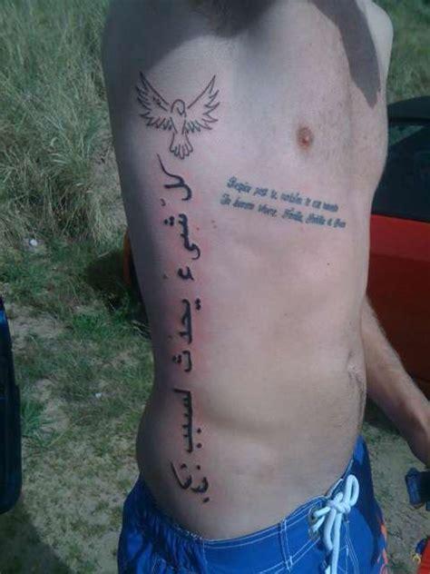 lettere in arabo per tatuaggi 49 tatuaggi perfetti di scritte arabe