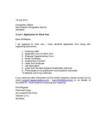 sle cover letter for new zealand immigration