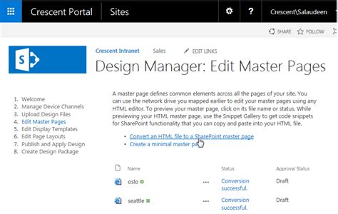 how to create a custom master page using design manager in