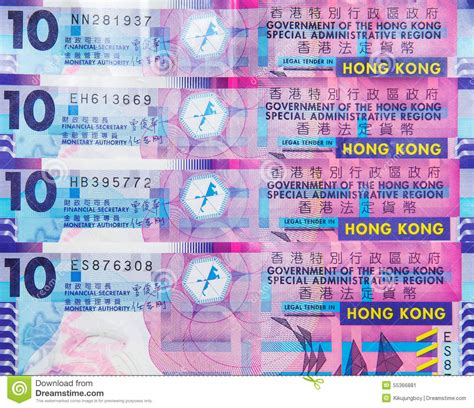 currency hkd to hong kong dollar reportd224 web fc2