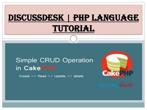 tutorial php ppt ppt discussdesk php language tutorial powerpoint