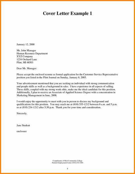 human resources assistant cover letter 6 human resources letter templates assembly resume