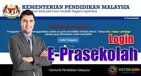 sistem e operasi kementerian pelajaran malaysia eprasekolah login sistem e prasekolah