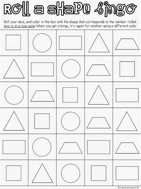 pattern memory primary games roll a shape bingo freebie first grade fanatics my