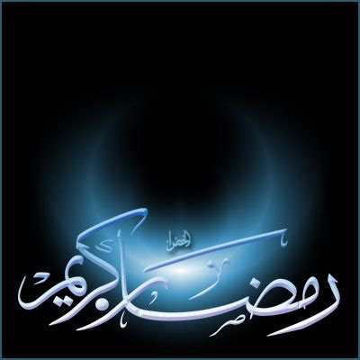 download mp3 ceramah bulan puasa download audio kajian persiapan ramadhan agar ramadhan