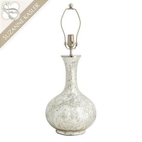 Suzanne Kasler Mercury Glass Gourd L Large Ballard